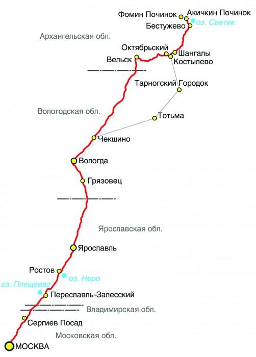 Карта маршрута .