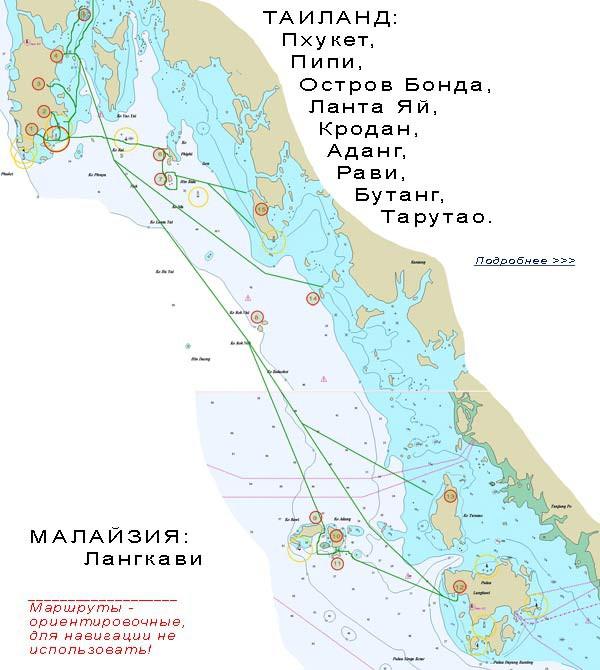 Андаманское море. Таиланд-Малайзия. Карта маршрута.
