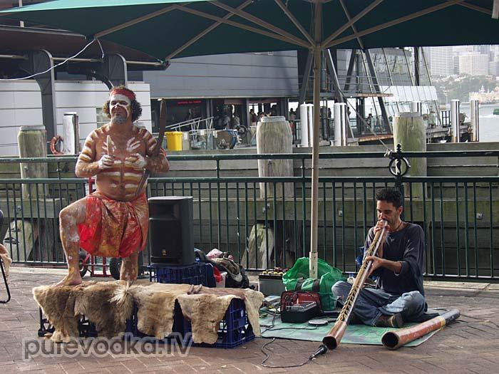 Псевдо-аборигены развлекаются в Сиднее
