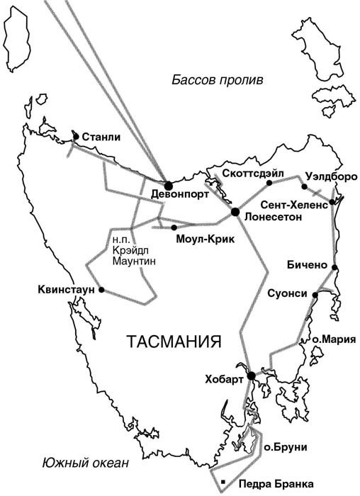 Тасмания. Схема маршрута.