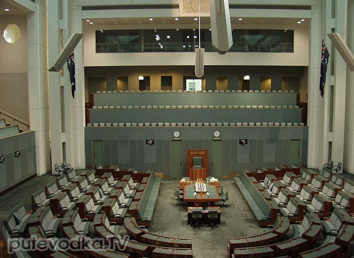Зеленый зал оккупантского парламента