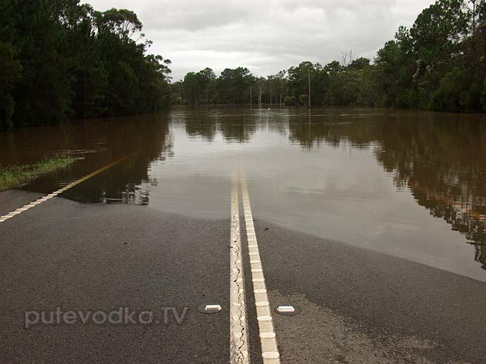 Наводнение перегородило наш путь