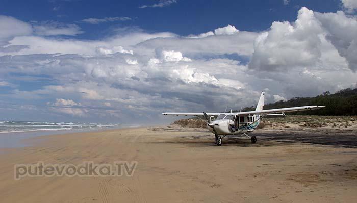 Песчаная авиация
