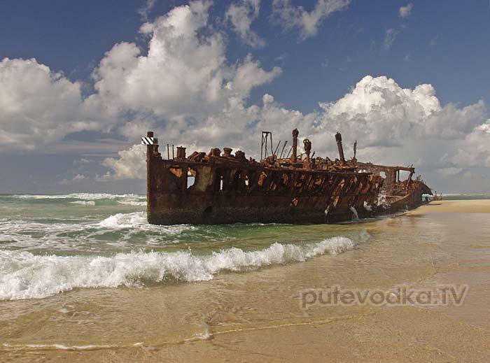 Морская разруха