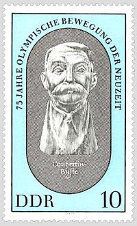 На марке из ГДР изображен не Максим Горький, а Пьер Кубертен