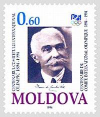 В Молдавии производят не только шикарный коньяк, но и марку в честь Кубертена.