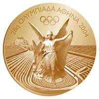 Афины-2004
