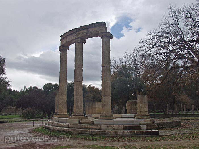 Красивость. Филипейон. Построен в честь Филиппа Македонского и его сына Александра.