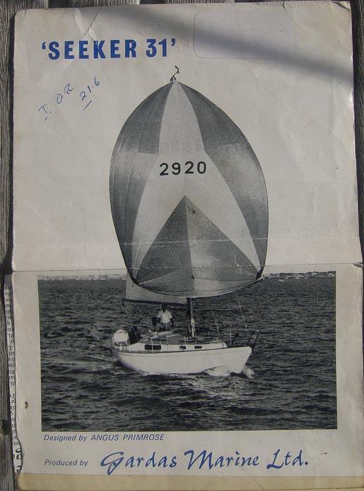 Сикер-31