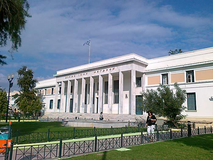 Здание коринфского суда