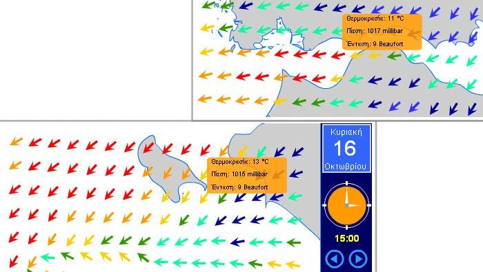 Прогноз погоды: до 9 баллов по Бофорту