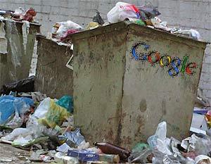 Гугл (Google)