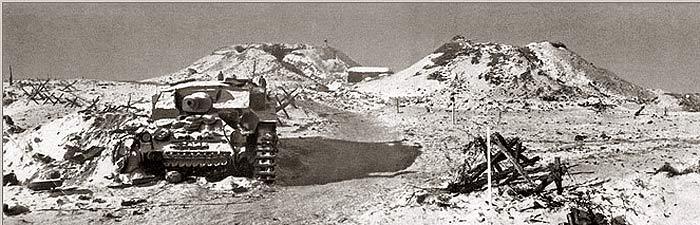 Мамаев курган после разгрома немецко-фашистских оккупантов