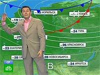 Прогноз погоды на 02.02.2012