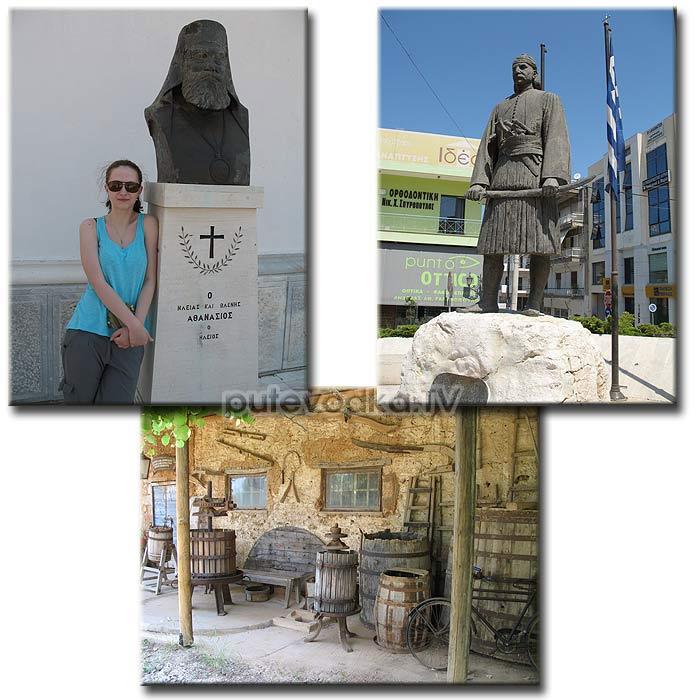 Греция. Илиа.
