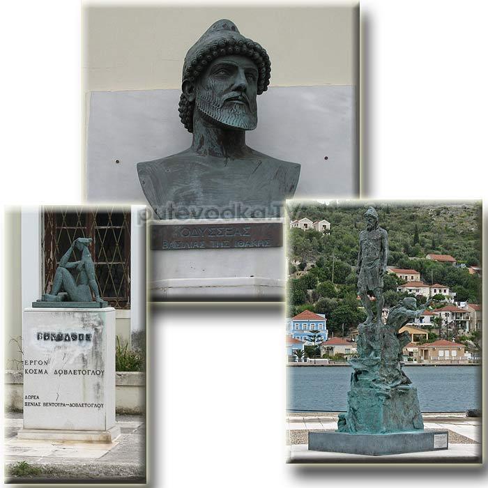 Итака. Порт Вафи (Vathi). Одиссей и Пенелопа.