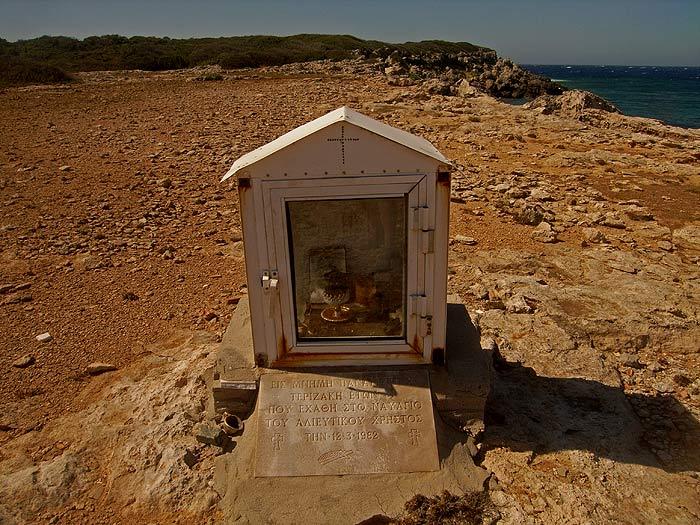 Строфады. Северный остров Гарпия. Память о рыбаке.