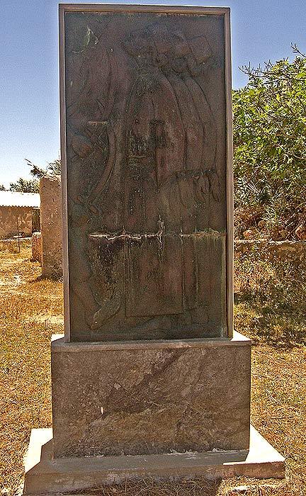 Строфады. Южный остров Стамфани. Преображенский монастырь. Памятник монахам, убитым пиратами.