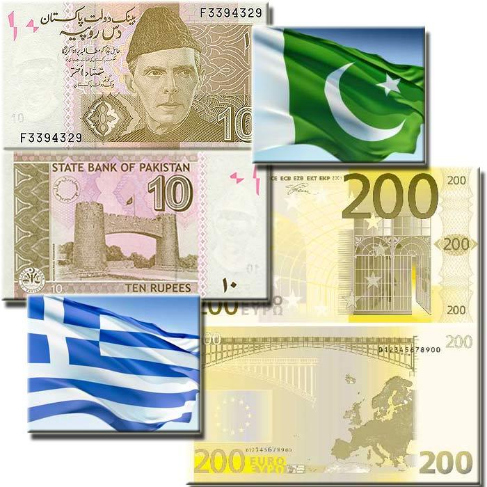 Европейское и пакистанское бабло, собранное с нелегальных иммигрантов на пути из Пакистана в Грецию
