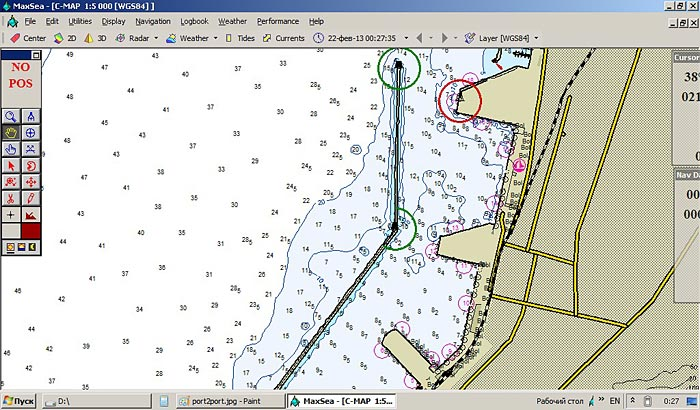 Морское навигационное программное обеспечение MaxSea под ОС Windows 7