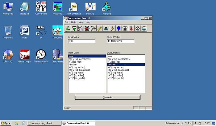Перевод данных из одних единиц измерения в другие. Приложение Conversion для ОС Windows.
