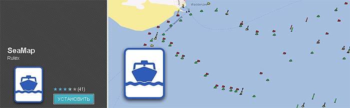 Android SeaMap (apk)— морская картография на остнове спутниковых карт Google и карт GoogleMap