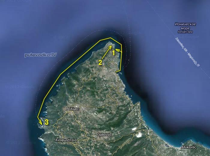 Греция. О. Закинтос (Занте).  Яхтенный маршрут в залив кораблекрушения.