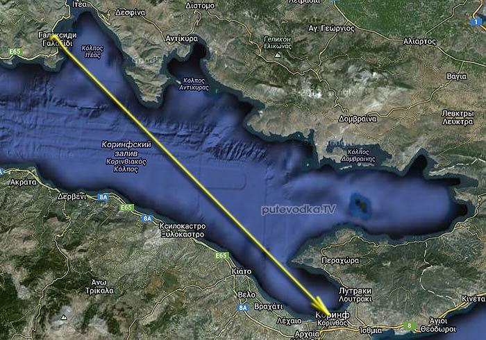 Греция. Залив Патраикос. Галаксиди— Коринф.