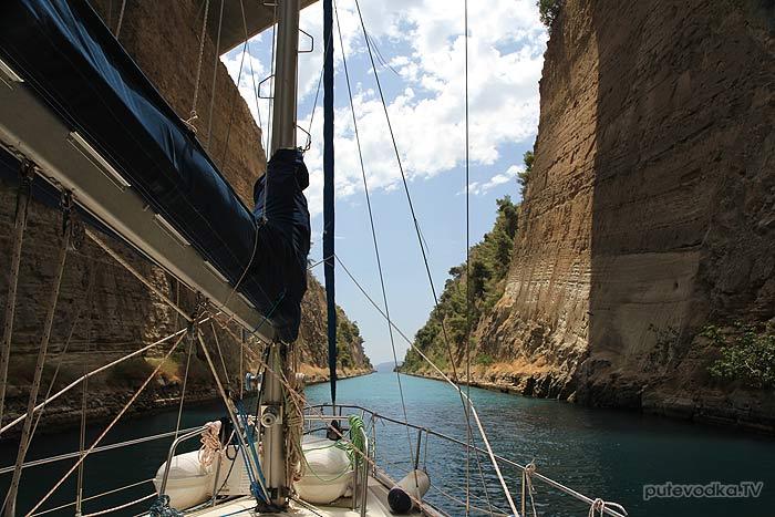 Греция. Восточный выход из Коринфского канала.