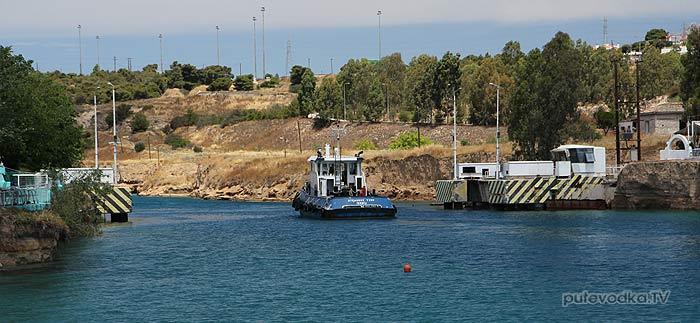 Греция. Восточный вход в Коринфский канал.