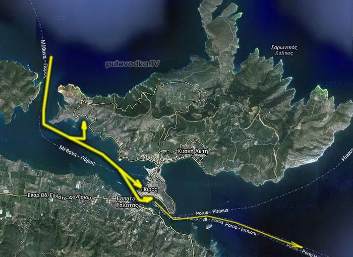 Греция. Залив Сароники. Остров Порос. Яхтенные подходы с запада.