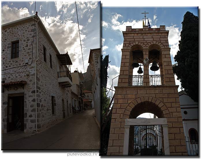 Греция. Восточный Пелопоннес. Поселок Леонидио.