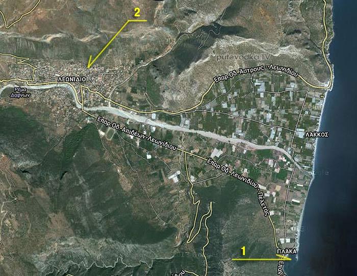 Греция. Восточный Пелопоннес. Леонидио.