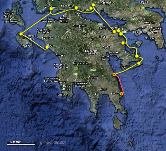 Вокруг Пелопоннеса. Карта маршрута. Леонидио— Иерака.