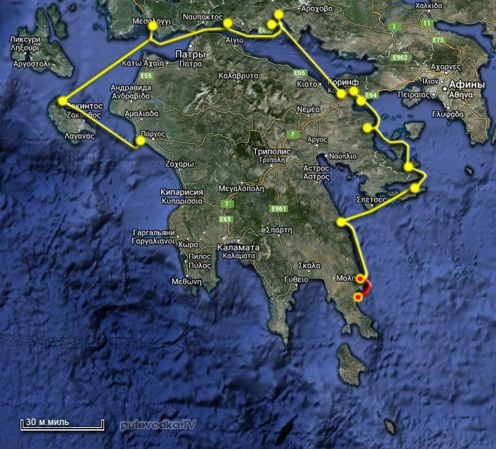 Вокруг Пелопоннеса. Карта маршрута. Иерака— Монемвасия (Моневасия).