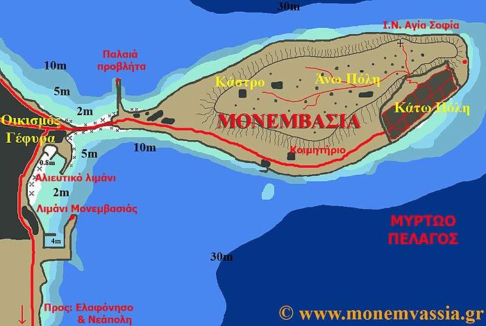 Монемвасия (Моневасия). Карта-схема острова.