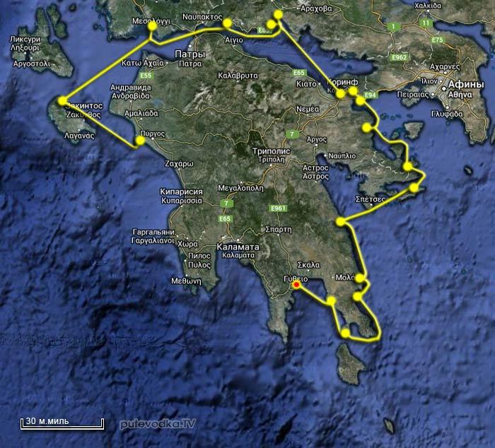 Вокруг Пелопоннеса. Карта маршрута. Итион.