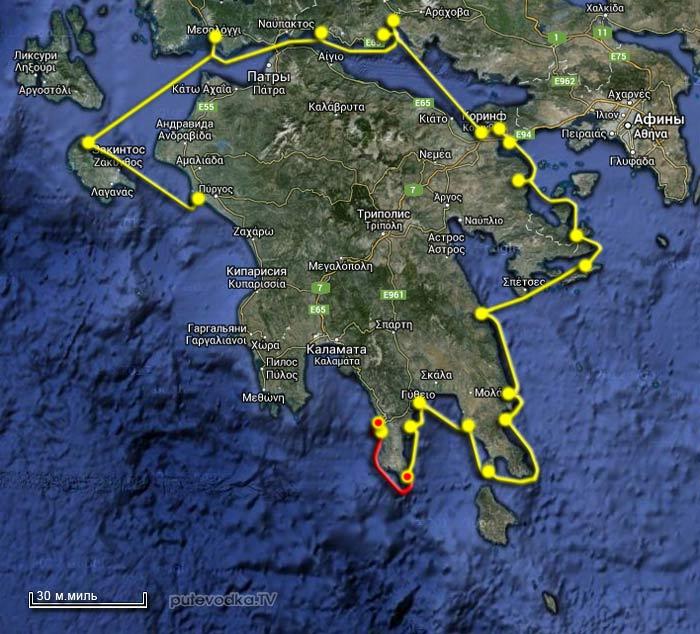 Вокруг Пелопоннеса 2013. Карта маршрута. Порто Кайо— Пирго Дирос (Диру)— Лимени.
