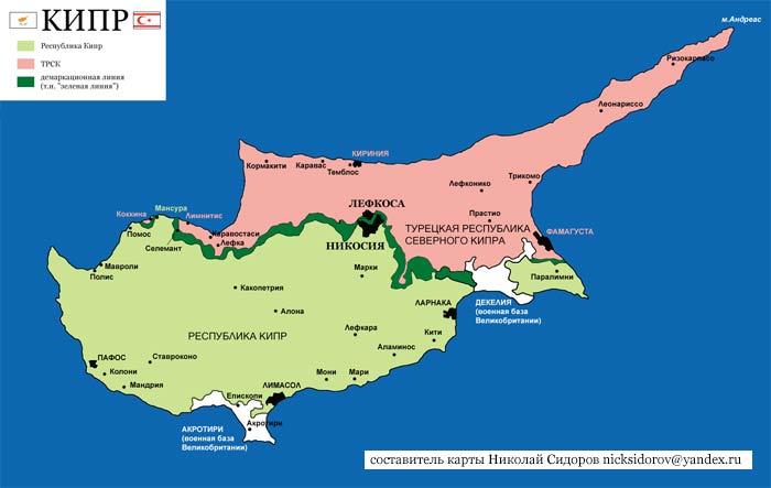 Кипр: две нации, два государства.