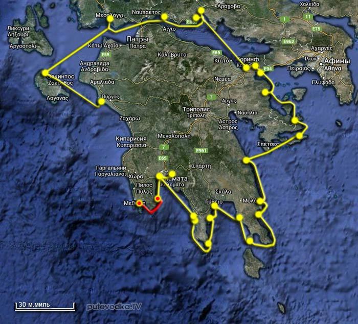 Вокруг Пелопоннеса 2013. Карта маршрута. Корони— Метони.
