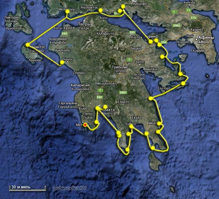 Вокруг Пелопоннеса 2013. Карта маршрута. Метони.