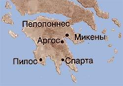 Греция. Схема античного Пелопоннеса.
