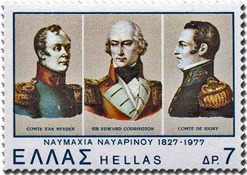 Марка почты Эллады 1977 г. Командующие эскадрами в Наваринской битве