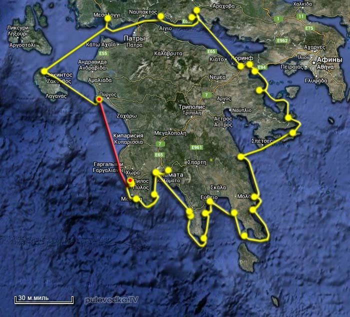 Вокруг Пелопоннеса 2013. Карта маршрута. Наваринская бухта— Катаколо.