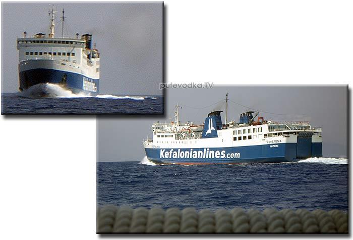 Яхта Пепелац. Греция. Ионическое море. О-в Кефалония. В тисках паромов.