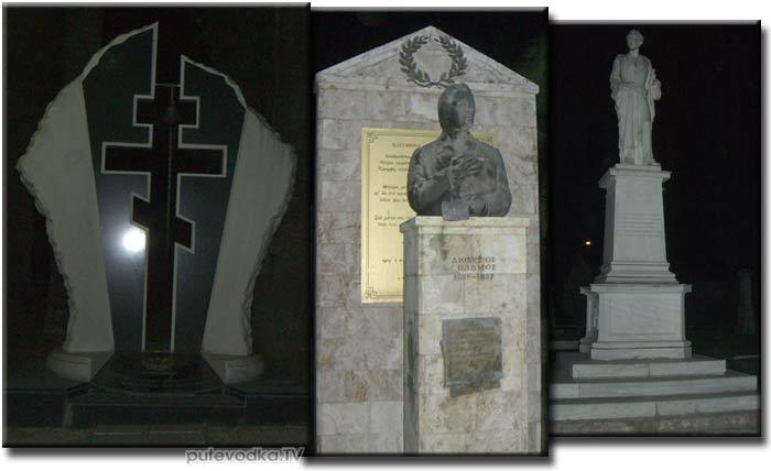 Греция. Этолоакарнания. Месолонги. Ночной Парк Героев. Русский крест, памятники Соломосу и Байрону.