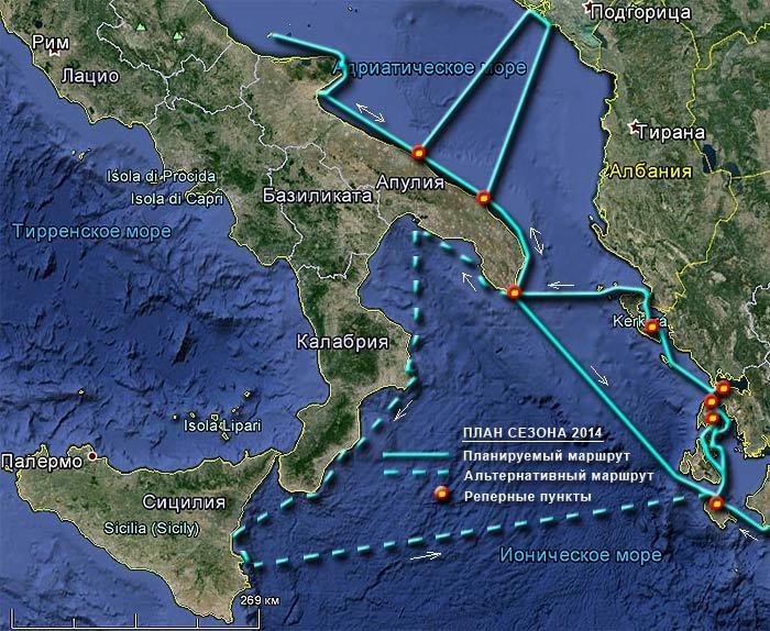 Греция-Италия-Черногория-Италия-Греция. План маршрута яхты ПЕПЕЛАЦ в сезоне 2014 года.