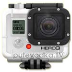 GoPro CamSuite