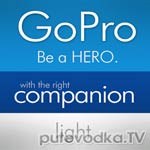 GoPro Companion light