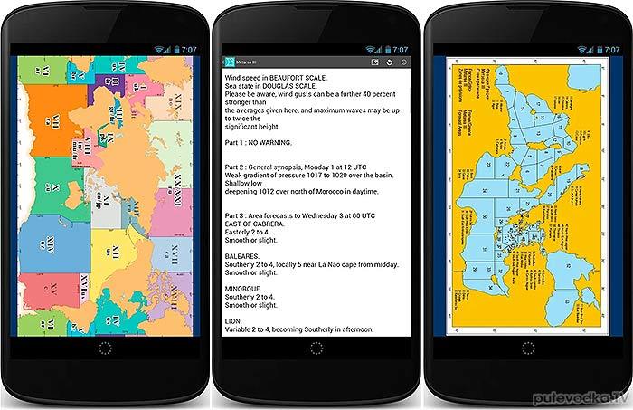 морские программы для андроид